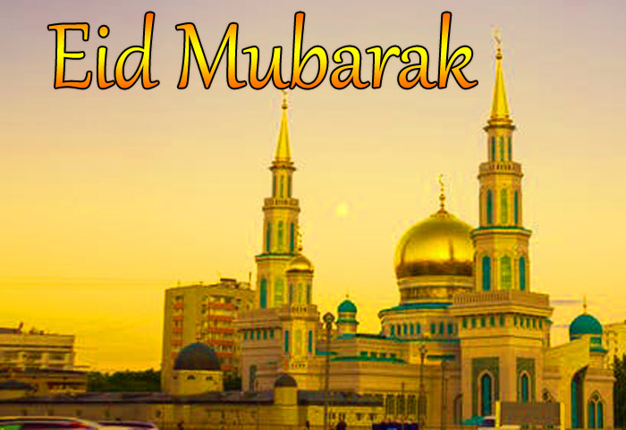 Eid Mubarak wishes with moscow-mosque