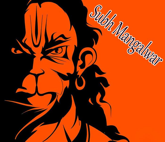 Good morning and subh mangalwar wishes with Lord Bajrangbali in power