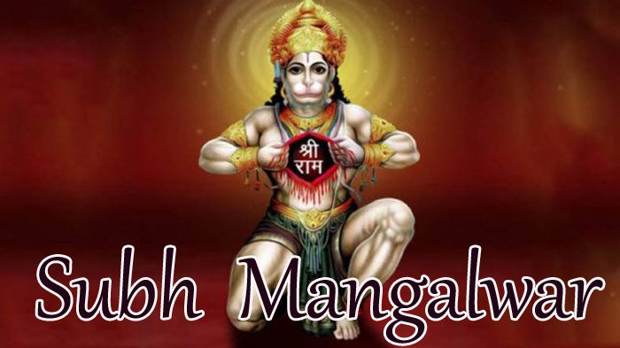 Good morning and subh mangalwar wishes with Lord Bajrangbali open heart for shree Ram