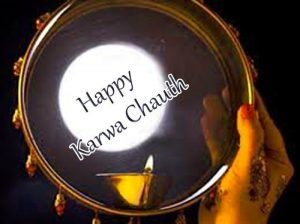 Happy Karwa Chauth image with Diya and Chalani