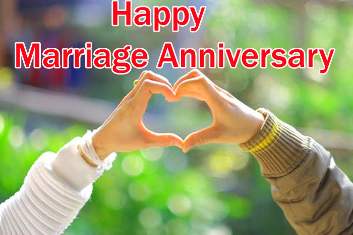 Happy marriage anniversary images for love one