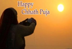 Happy Chhath Puja images with surya arghya