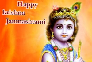 Happy Krishna Janmashtami wishes with bal krishna