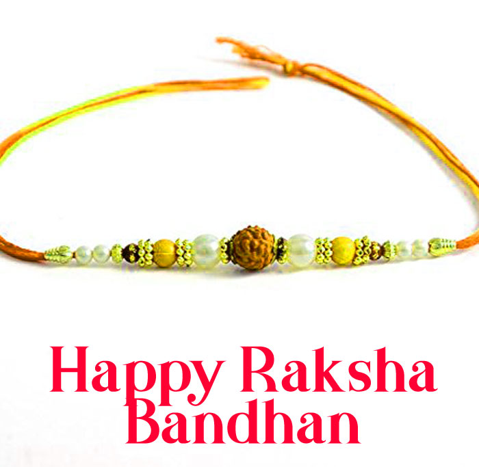 Happy Raksha Bandhan images with cute