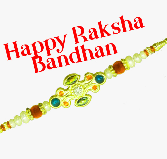 Happy Raksha Bandhan images with rakhi hd