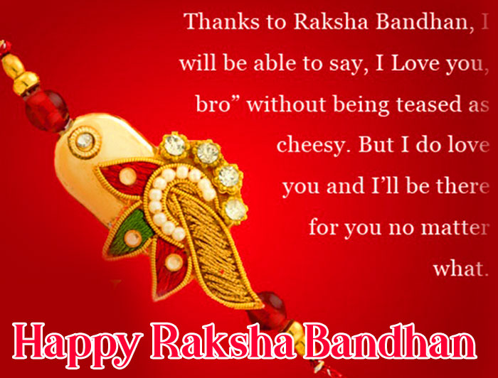 Happy Raksha Bandhan in english images hd