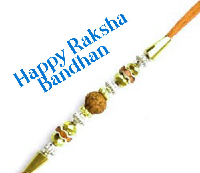 Happy Raksha Bandhan sangam images