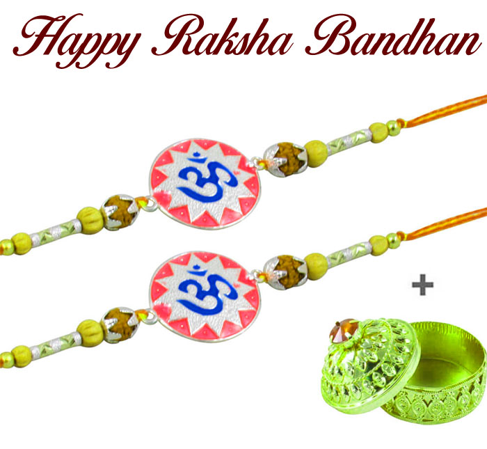 Happy Raksha Bandhan sun shaapes hd