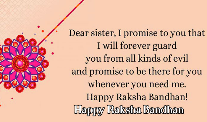Happy Raksha Bandhan thoughts in english