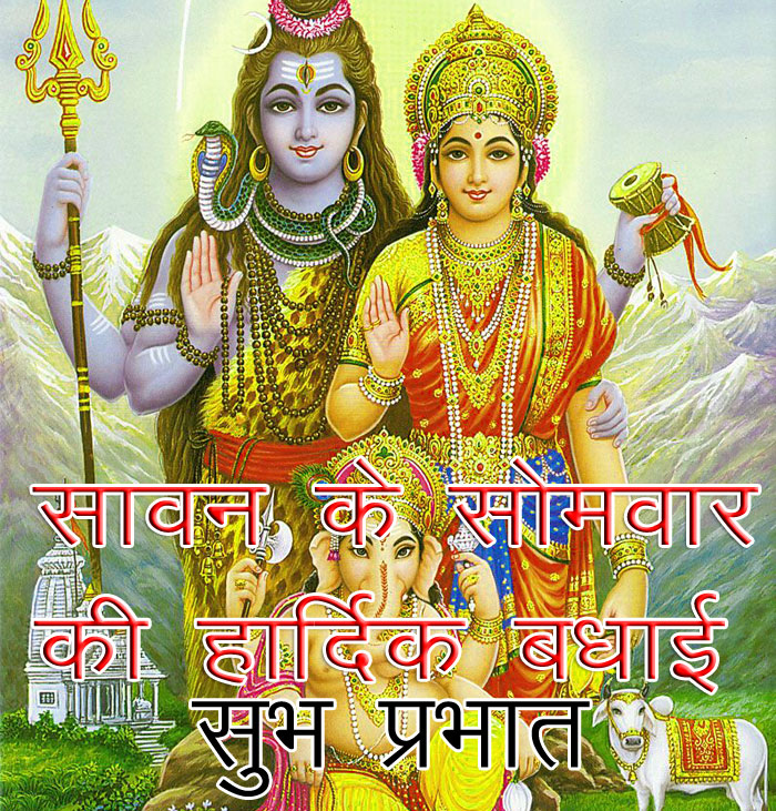 beautifull shiv and parvati pics for faacebook hd