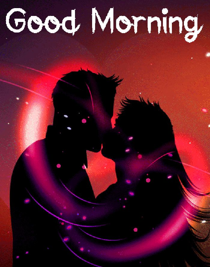 best fover kiss images with Good Morning message