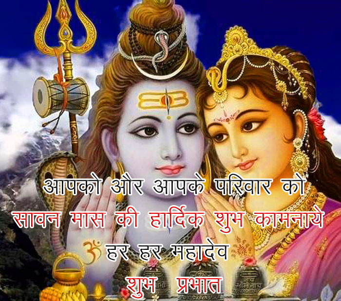 best hindu god shiv and parvati free download