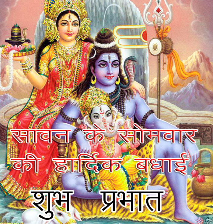 best lord shiv and parvati pics hd free download