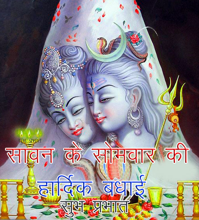 best romantic shiv and parvati hd wallpaper free download