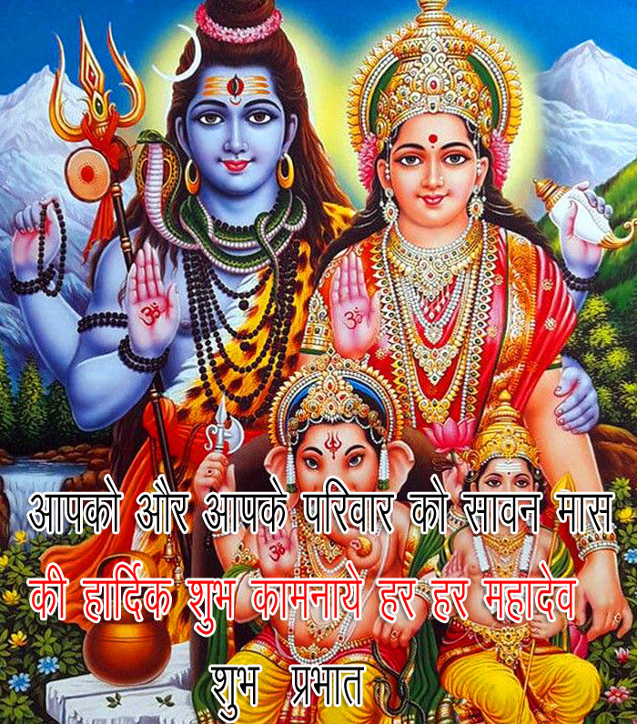 best sawan images with shiv and parvati pics download