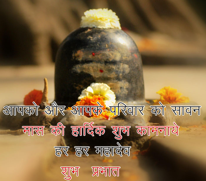 best shiv ling images free download