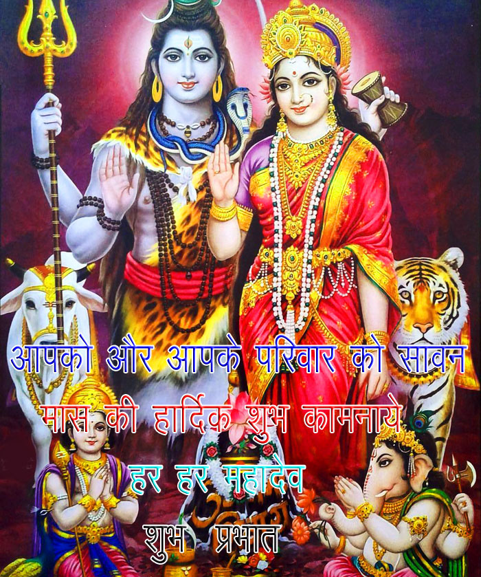 best shiv parvati images hd download