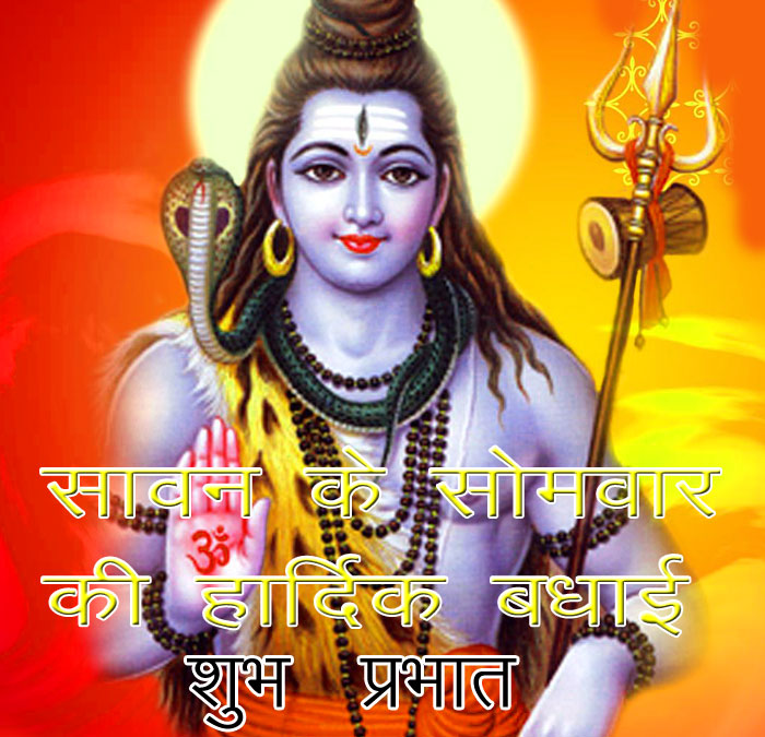 best shiv sawan picture hd download