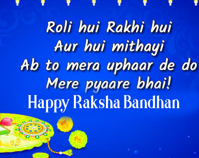 hindi Happy Raksha Bandhan photo hd download