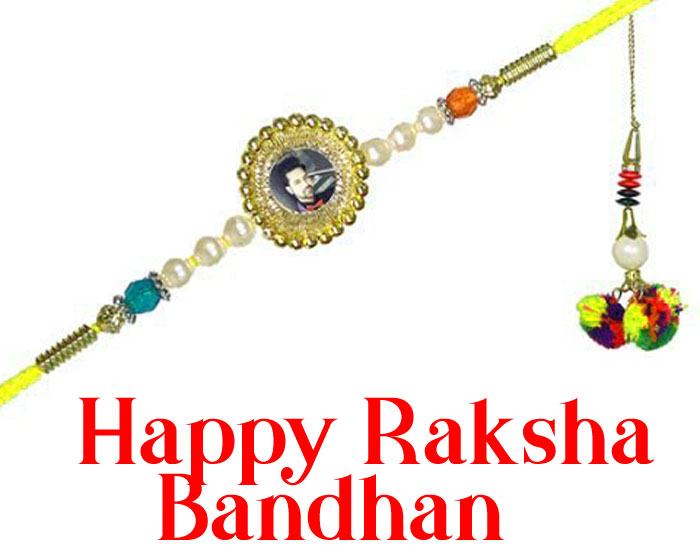 laetst Happy Raksha Bandhan hd photo
