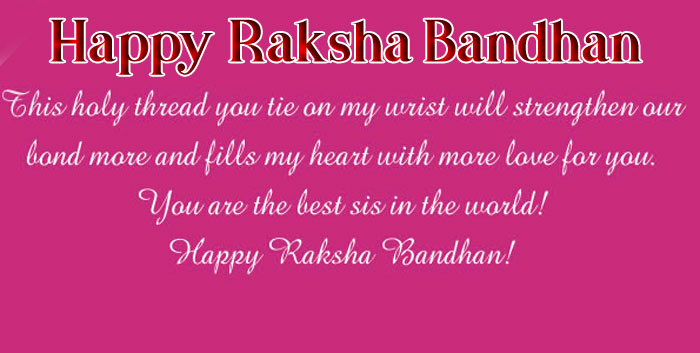 latest Happy Raksha Bandhan thoughts in english hd wallpaper