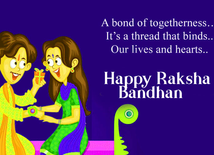 latest Happy Raksha Bandhan thoughts in english pics
