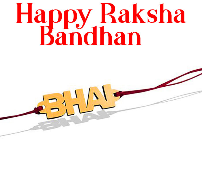 latest bhai Happy Raksha Bandhan photo