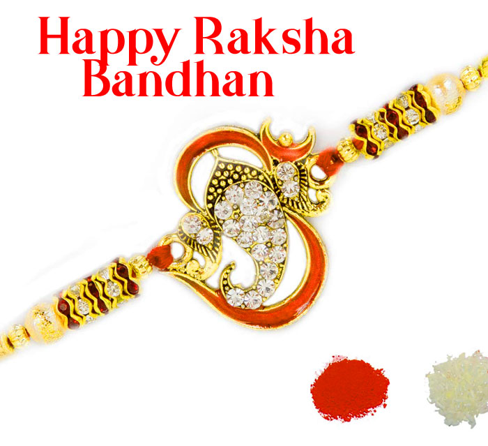 latest ganesha Happy Raksha Bandhan photo