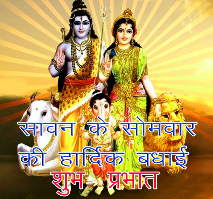 latest lord shiv and parvati photo hd