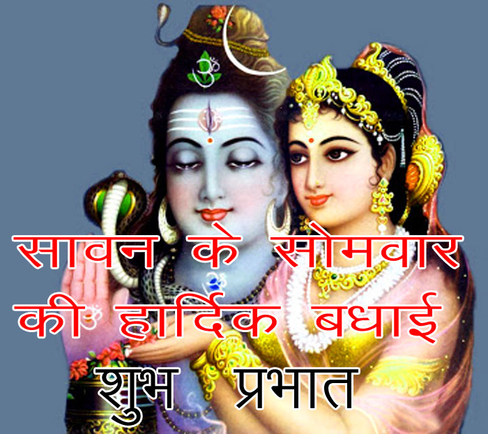 latest shiv and parvati free downlooad