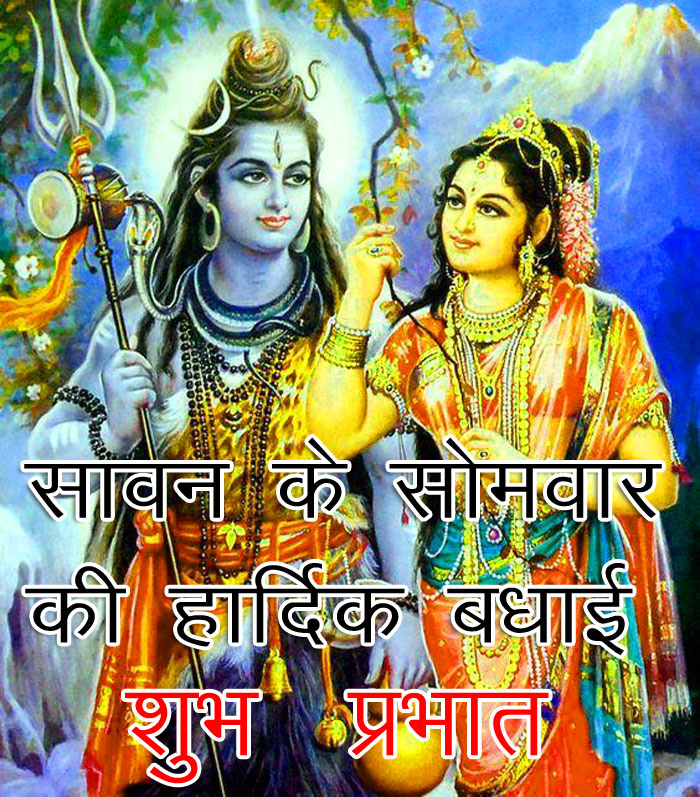 latest shiv and parvati pics hd free download