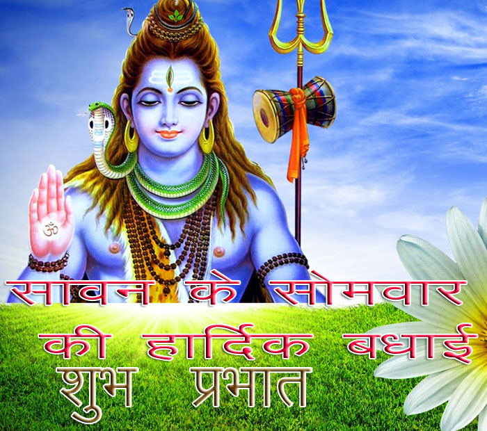 new shiv and parvati photo free download