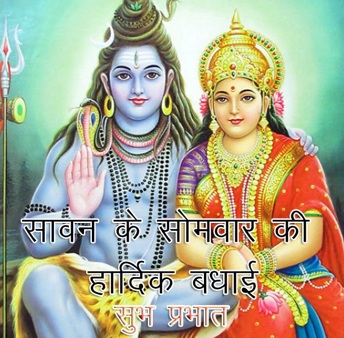 nice shiv and parvati pics hd free download