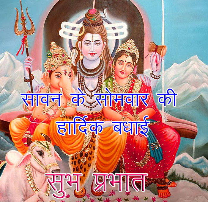 shiv and parvati free hd download