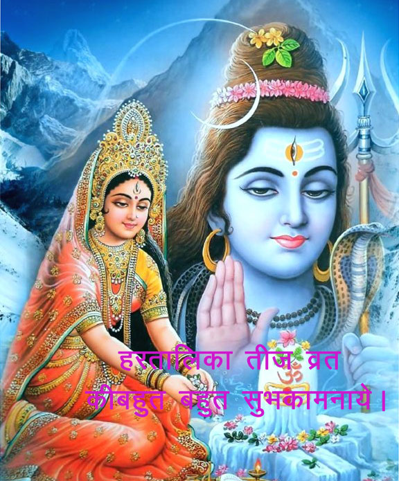 shiv parvati hd images somfhd x