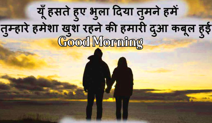 best two line Good Morning photo hd