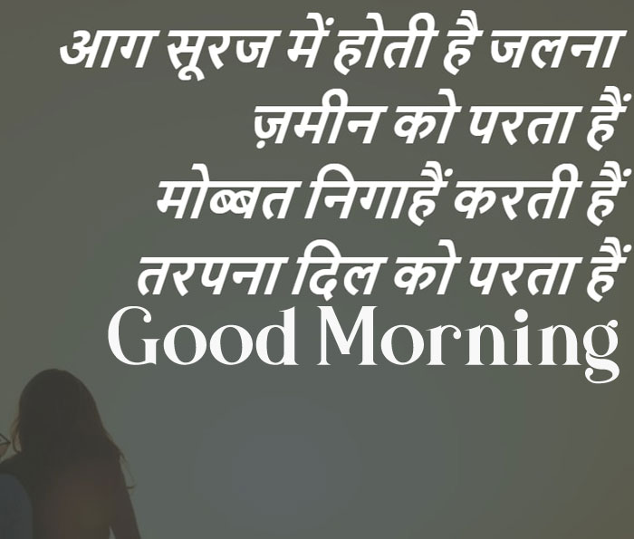laatest Good Morning hd images