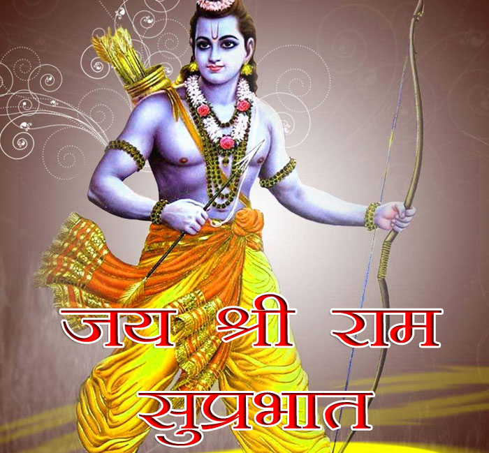 Jai Shree Ram Suprabhat images hd