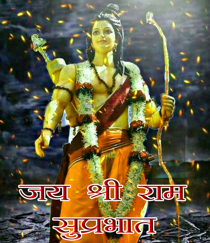 god Jai Shree Ram Suprabhat images hd
