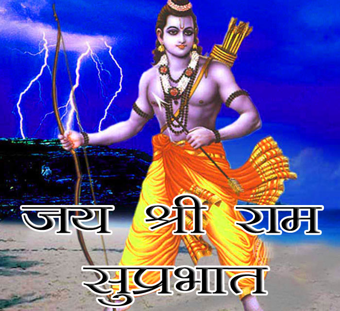 latest Jai Shree Ram Suprabhat angry pics
