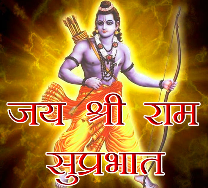 latest angry Jai Shree Ram Suprabhat photo