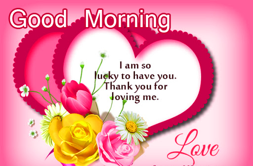 Beautiful Animated Quoted Image with Good Morning Wish