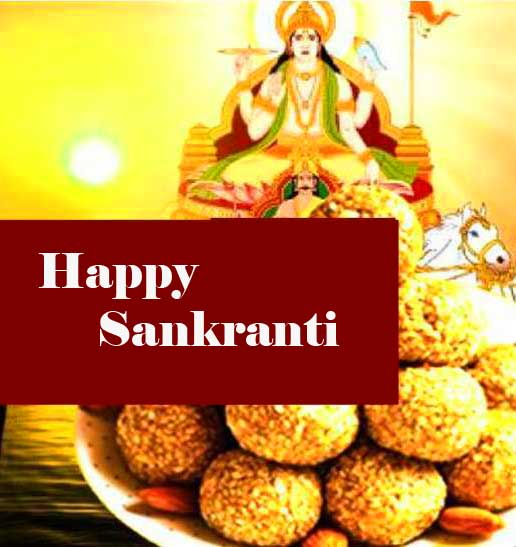 Beautiful God Happy Sankranti Image
