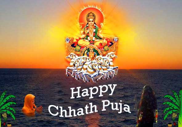 Beautiful Happy Chhath Puja Wishing Image