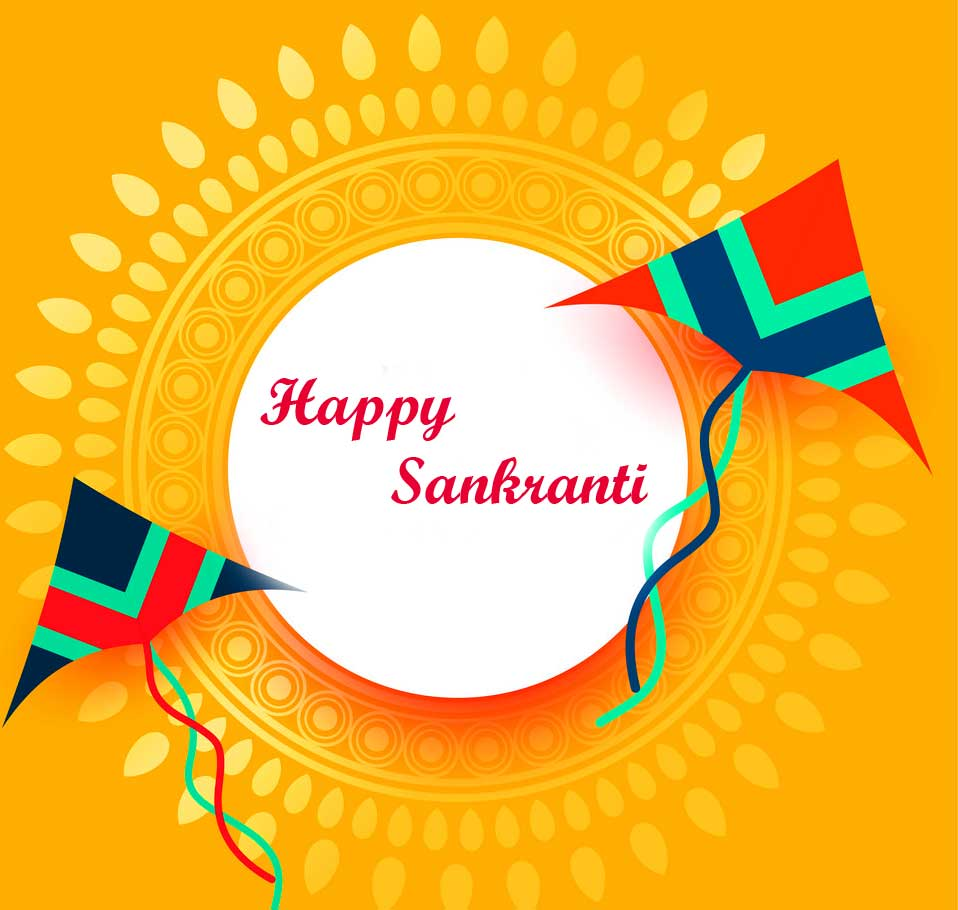 Beautiful Happy Sankranti Wallpaper