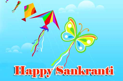 Beautiful Kites Happy Sankranti Image