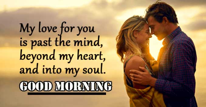 Beautiful Love Quote Good Morning Picture