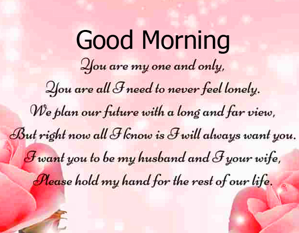 Beautiful Quoted Good Morning Image