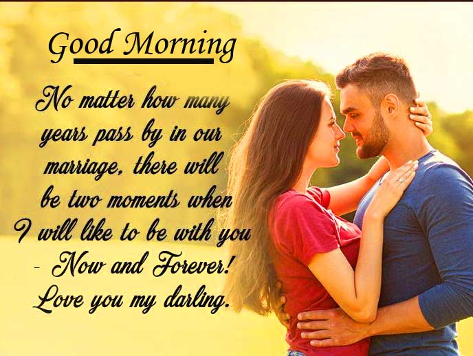 Beautiful Wife Quote Good Morning Image