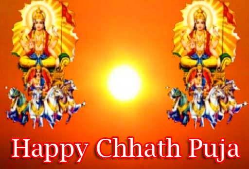 Best HD Happy Chhath Puja Wishing Image